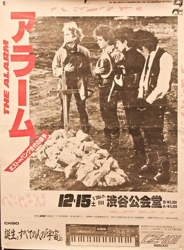 01 JAPAN